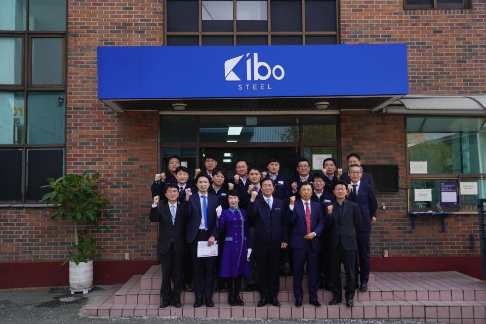 Kibo20200416-05.JPG